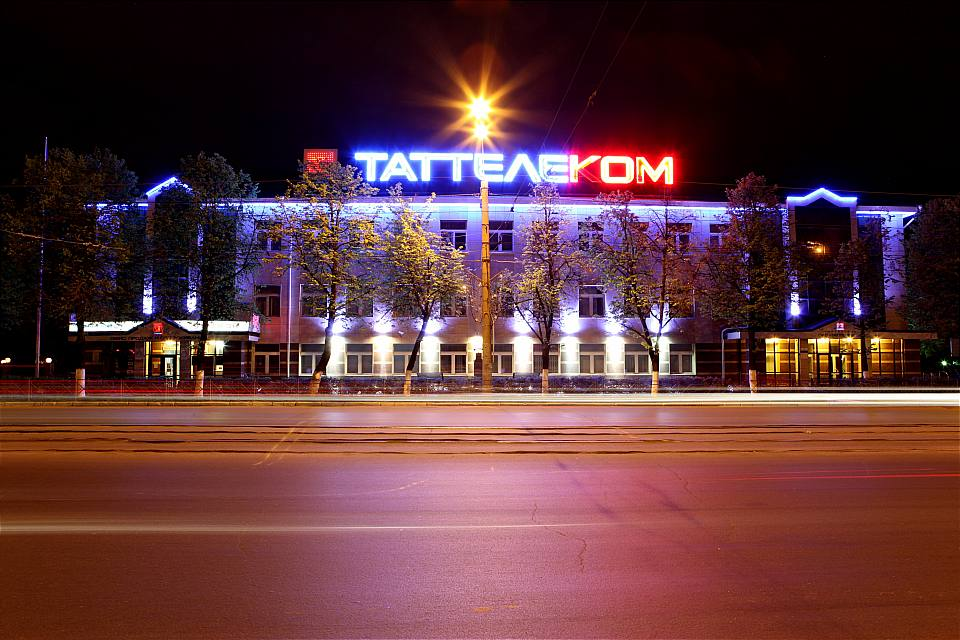 ОАО «Таттелеком»