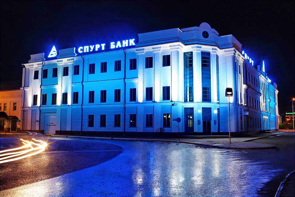 «Спурт» банк, Головной офис