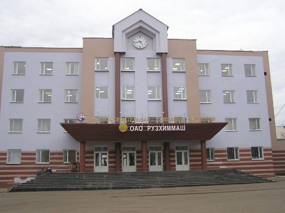 ОАО «РузХимМаш»