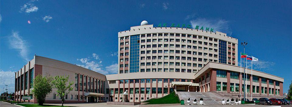 Головной офис ОАО «Ак Барс» банк